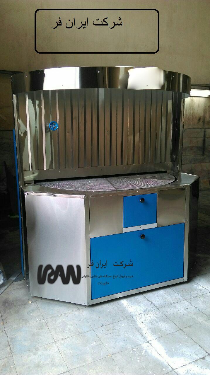 لیست قیمت دستگاه دوار پخت نان با کیفیت در اصفهان