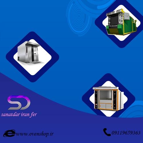 دستگاه نیمه صنعتی 6 سینی