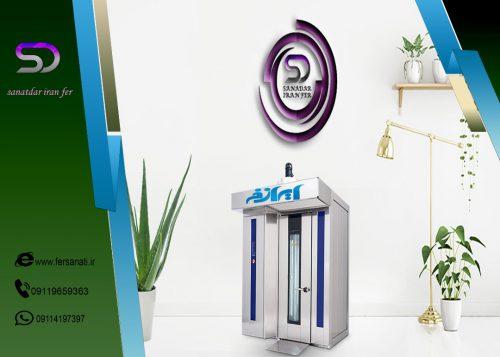 دستگاه قنادی 6 دیس نیمه صنعتی