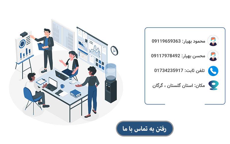 تبلیغات شرکت ایران فر
