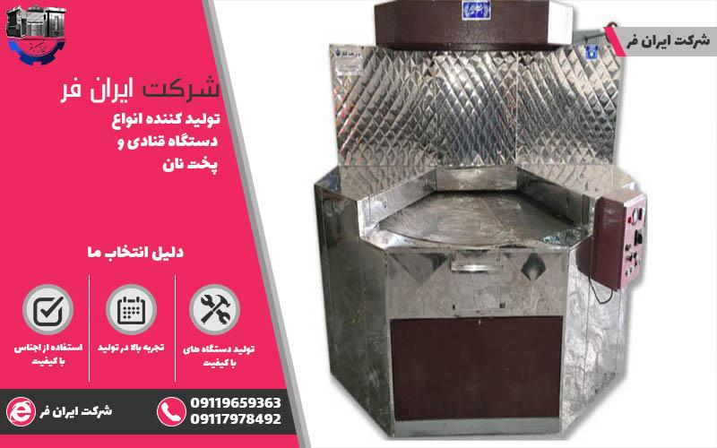 قیمت دستگاه لواش پزی